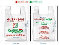Изготовление полиэтиленовых пакетов для ресторанов