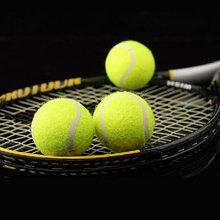 Все для тенниса