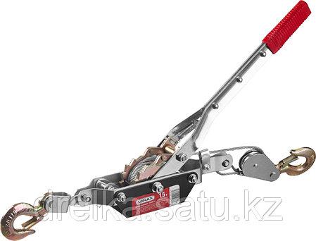 Лебедка ручная рычажная MIRAX 43130-1.5, тросовая, 1,5 тонны , фото 2