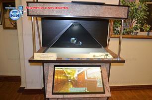 Голографическое оборудование (3 D пирамида)