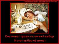 Анонимное кодирование на любой срок плюс 1 месяц поддержки, или 3 месяца, или 1 год в Алматы конфиденциально, фото 1