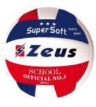 Мяч волейбольный  VOLLEY  SCHOOL