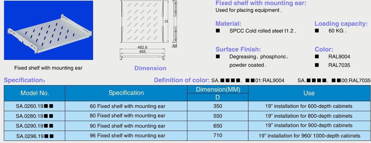 """Полка перфорированная универсальная Toten SA.0280.1900, для шкафа глубиной 800, 19"""", L=550mm, grey."""