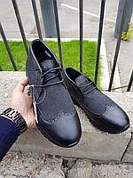 Супер модель, Демисезонная обувь полуспорт