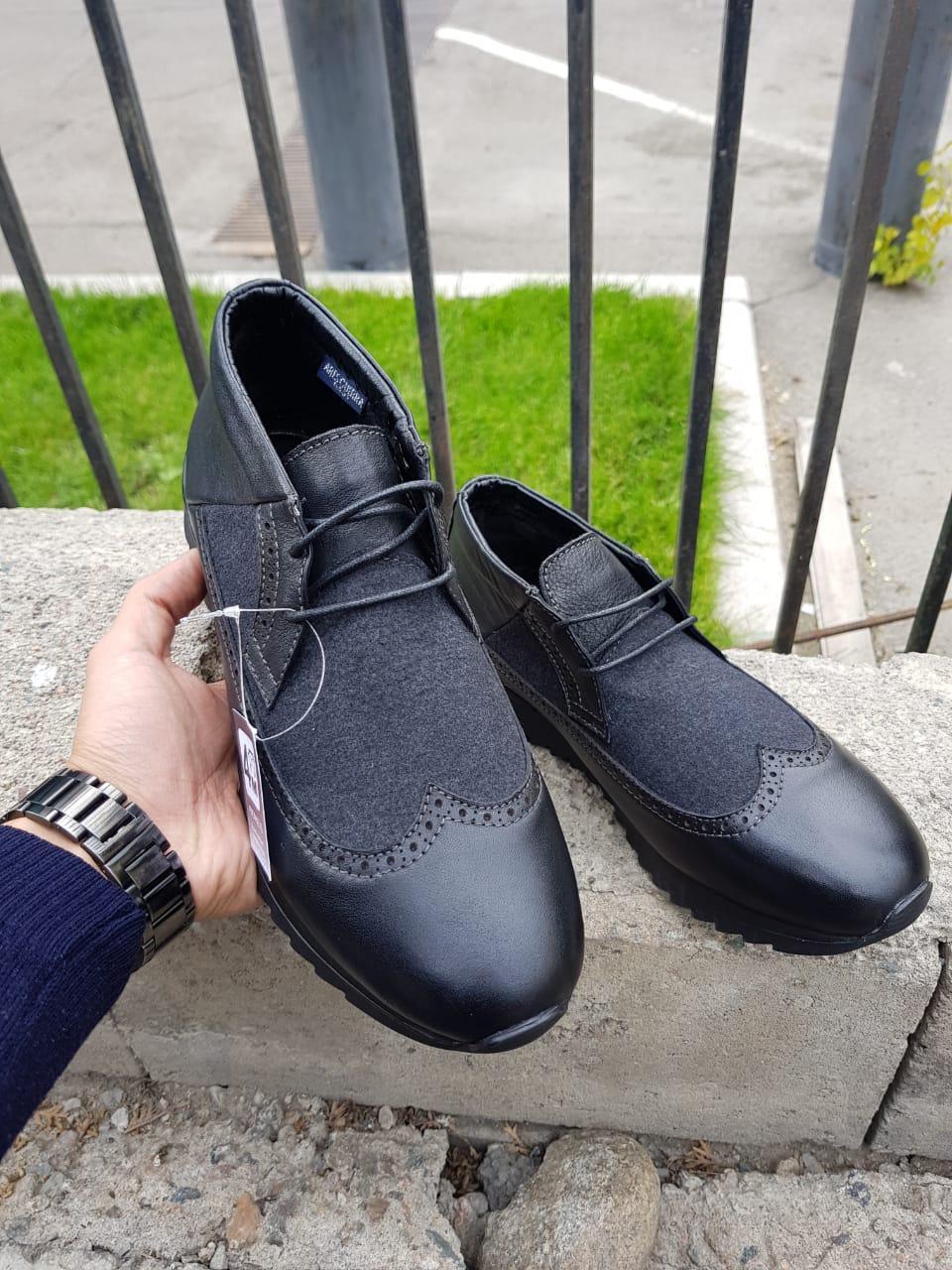 Супер модель, Демисезонная обувь полуспорт - фото 1