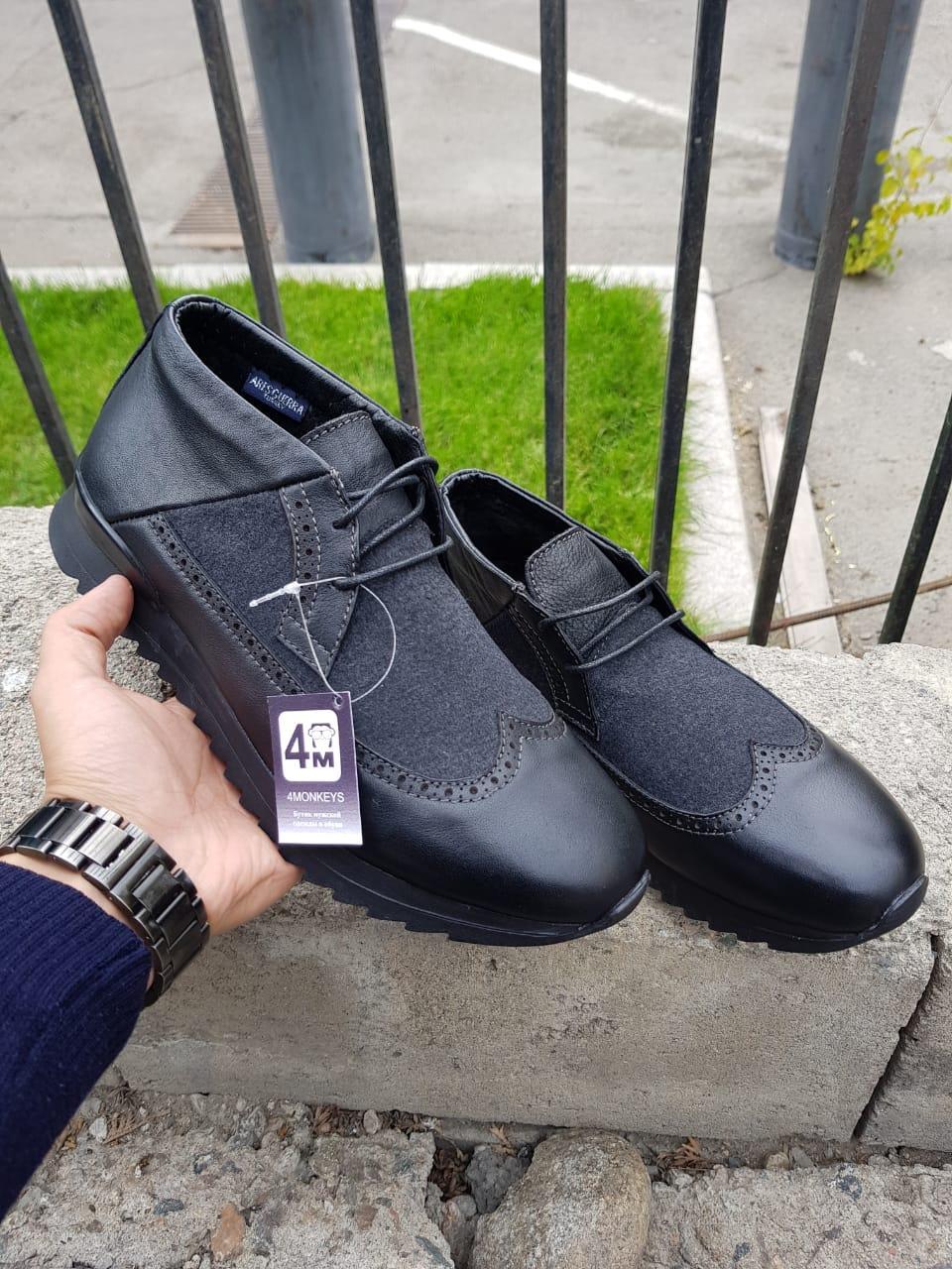 Супер модель, Демисезонная обувь полуспорт - фото 2