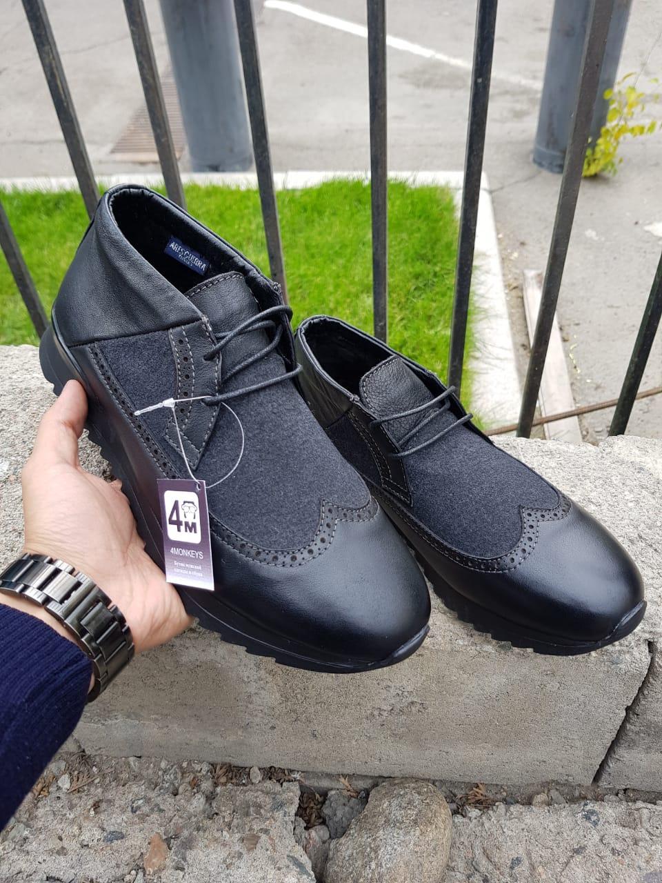 Супер модель, Демисезонная обувь полуспорт - фото 4