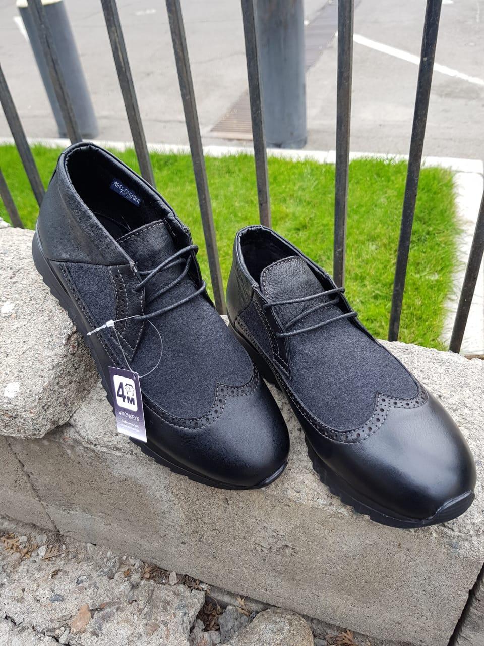 Супер модель, Демисезонная обувь полуспорт - фото 5
