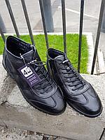Демисезонная обувь 42