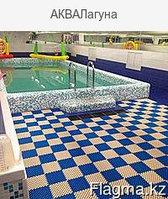 АКВАЛагуна-Антискользящее, влагостойкое покрытие