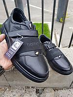 Демисезонная кожаная обувь