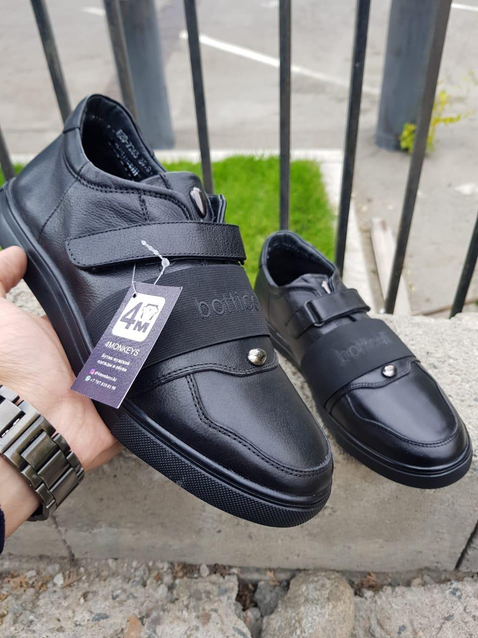 Демисезонная кожаная обувь - фото 4