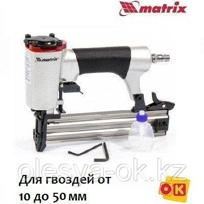 Нейлер пневматический для гвоздей от 10 до 50 мм. MATRIX