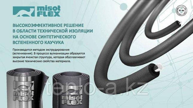 Каучуковая трубчатая изоляция Misot-Flex Standart Tube  25*25