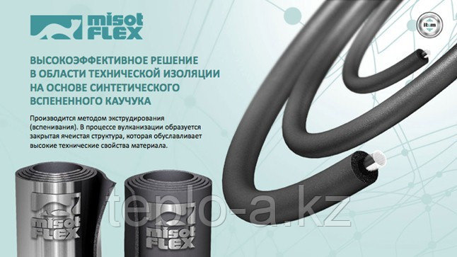 Каучуковая трубчатая изоляция Misot-Flex Standart Tube  25*38