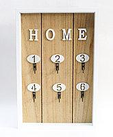 "Ключница шкатулка,""HOME"", 31*19 см"