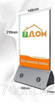 Зарядное устройство подставка для Меню арт.d7400105, фото 2