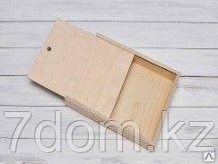 Подарочная коробка Дерево арт.d7400223