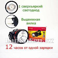 Светодиодный яркий налобный фонарь Shunshi  аккумуляторный 2 режима 1 LED 12 часов работы SS-510A