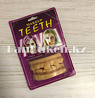 Накладные зубы ведьмы на Хэллоуин Makeup teeth