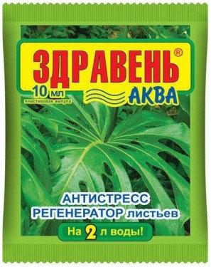 Здравень АКВА антистресс 10 мл, фото 2