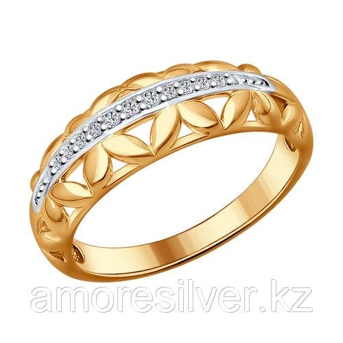 Кольцо SOKOLOV серебро с позолотой, фианит, флора 93010588