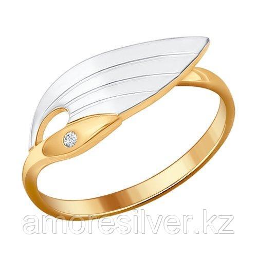 Кольцо SOKOLOV серебро с позолотой, фианит, геометрия 93010553