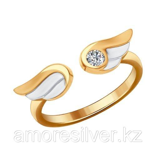 Кольцо SOKOLOV серебро с позолотой, фианит 93010558