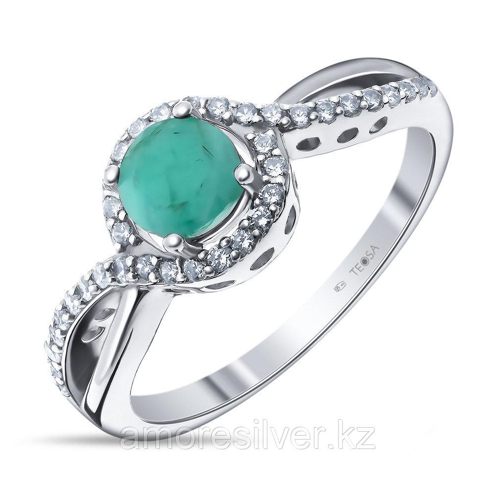"""Кольцо Teosa серебро с родием, изумруд фианит, """"halo"""" R-DRGR00739-EM"""