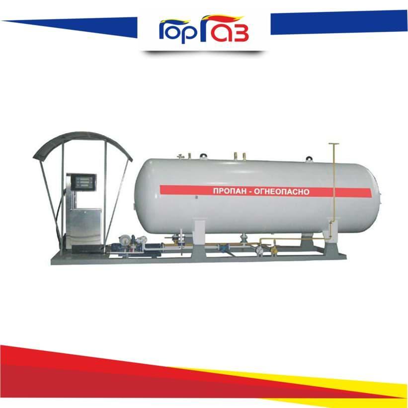 Газ для газгольдеров