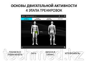 Тренажер Huber 360 MD Система нейромышечной реабилитации, фото 3