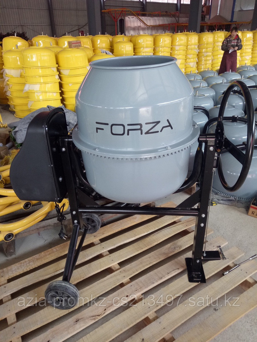 Бетономешалка БС-200F Forza