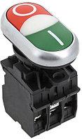 Кнопка пуск-стоп LA32HND-11 КПСЛ-3211-2НОЗ-П (зеленая - красная) с подсветкой