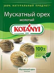 Мускатный орех Kotanyi молотый