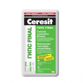 Ceresit IN 45 гипс FINAL Финишная  гипсовая шпаклевка, 25 кг