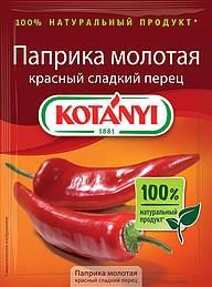 Паприка молотая красный сладкий перец KOTANYI, пакет 25г