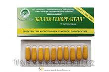 Свечи гомеопатические «Эбилом-Геморралгин»