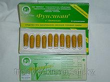 Свечи гомеопатические «Фунгикан»