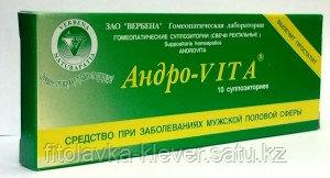 Свечи гомеопатические «Андро-Vita»