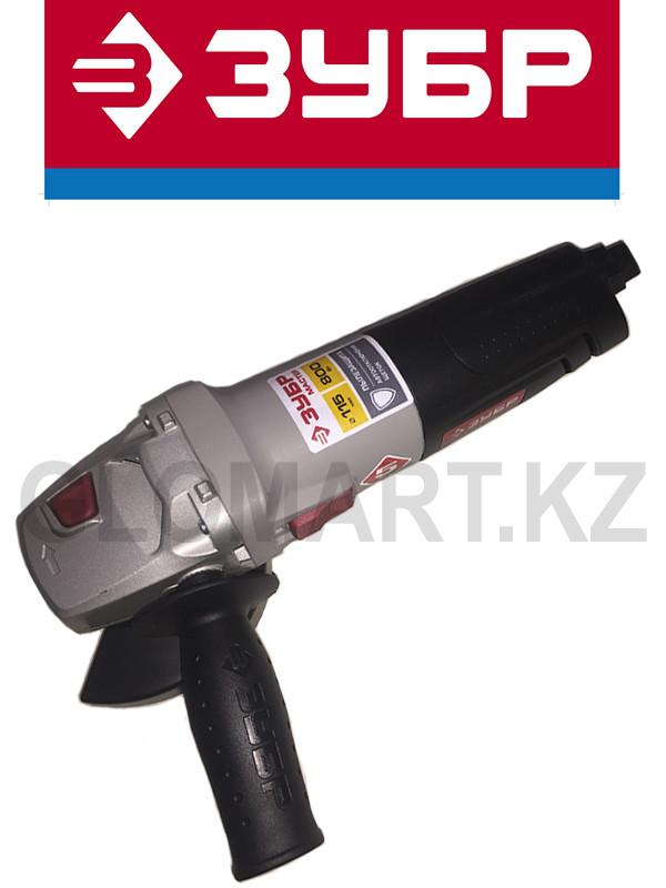 Зубр 115-800-М3 Углошлифовальная машина