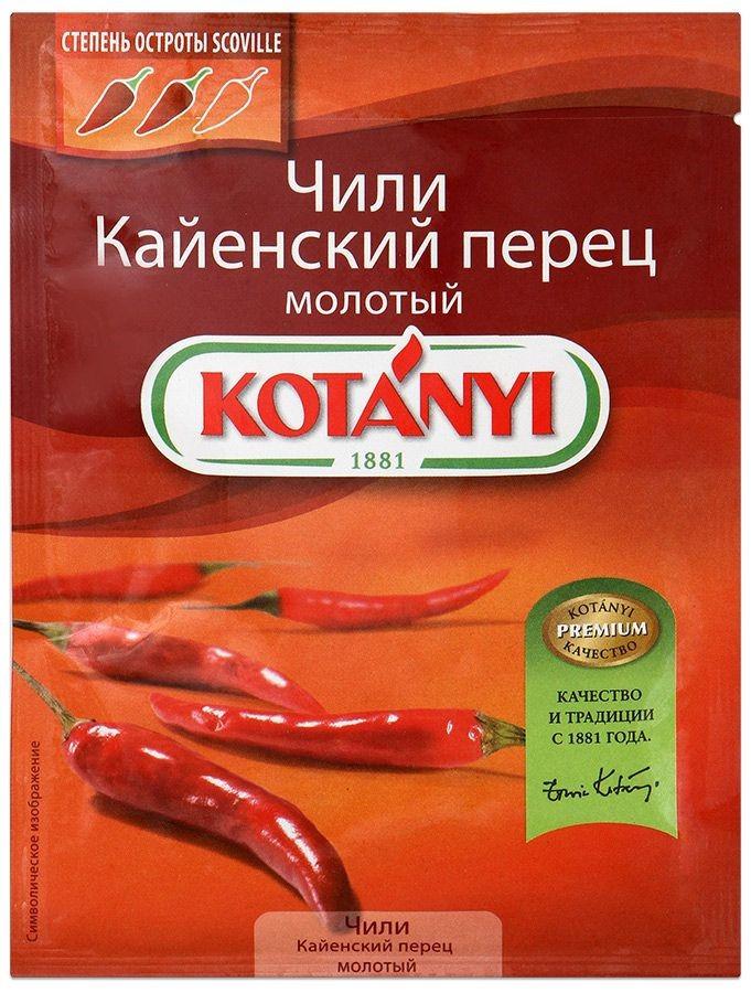 Чили Кайенский перец  молотый, пакет 25г