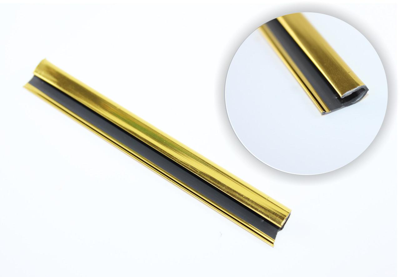 Кайма 3мм золото