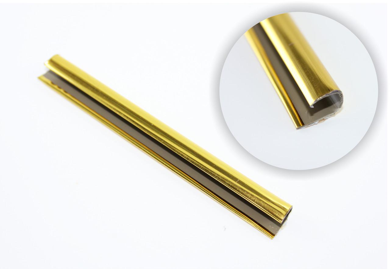 Кайма 5мм золото