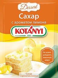 Приправа Сахар с ароматом лимона KOTANYI, пакет 50 г
