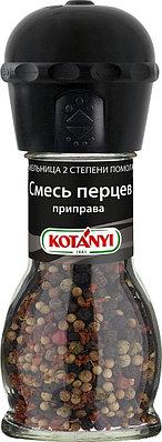 Приправа смесь перцев KOTANYI, мельница 35г