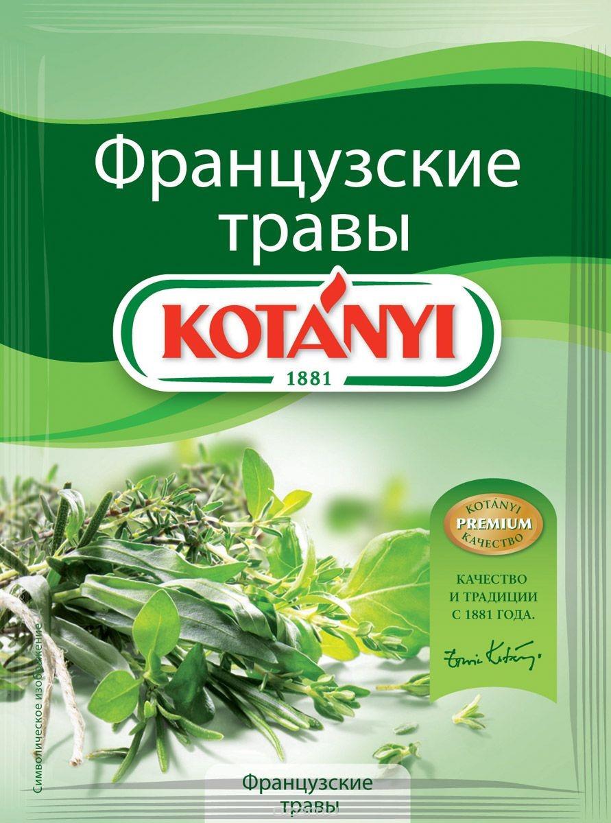 Приправа Французские травы KOTANYI, пакет 17 г