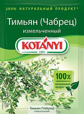Тимьян (чабрец) измельченный KOTANYI, пакет 14г