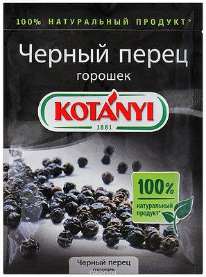 Черный перец горошек KOTANYI, пакет 20г