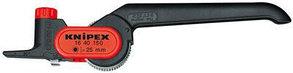 Инструмент для удаления оболочки Knipex KN-1640150
