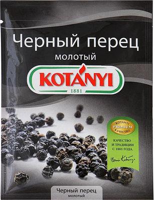 Черный перец молотый KOTANYI, пакет 20г